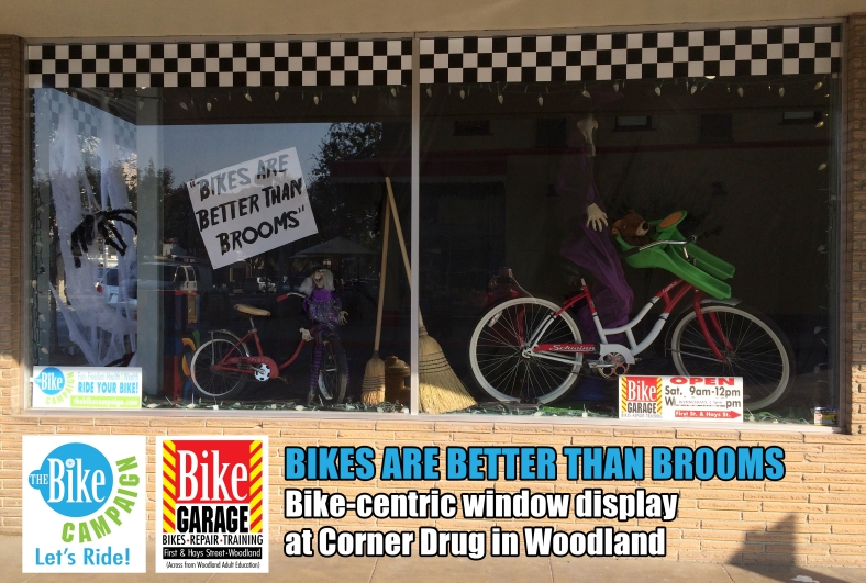 Bikes Are Better Than Brooms Display